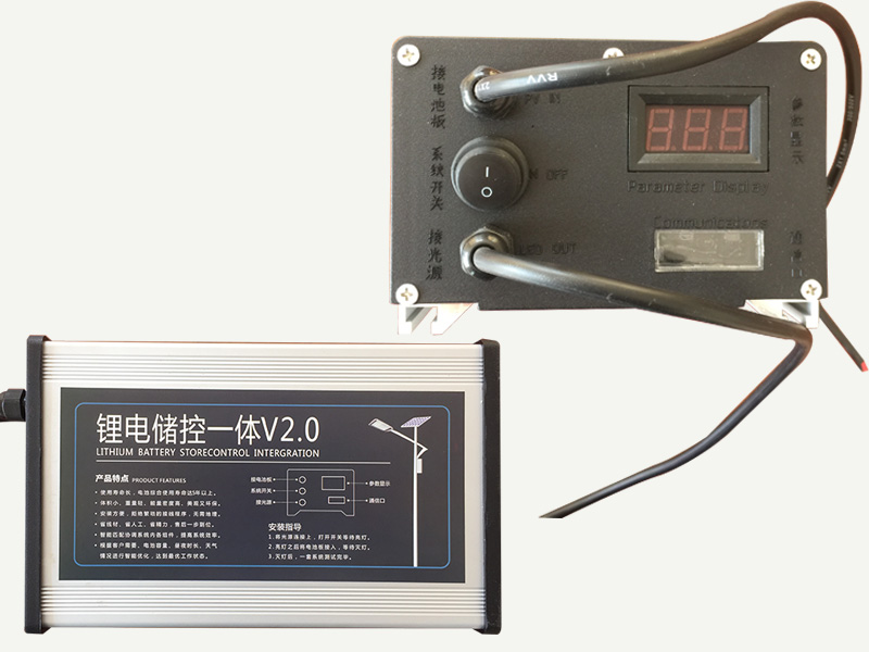 储控一体锂电池系统